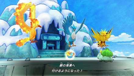 ポケダンDXスクリーンショット2020-03-10 15.22.png