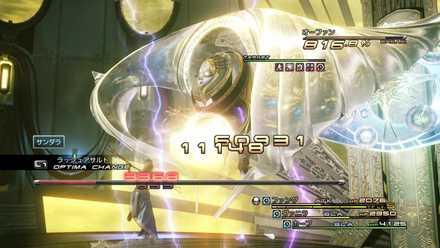 ファイナル ファンタジー 13 2 攻略