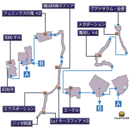 幻光河のマップ
