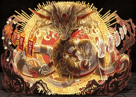 常世の倭龍カムラの画像