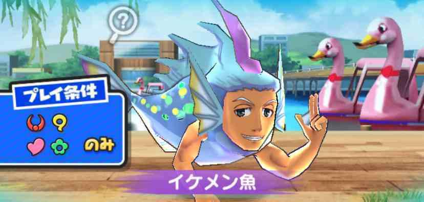 イケメン魚強敵.jpg
