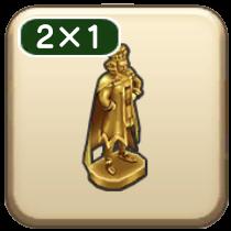 記念大王の像
