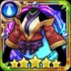 兵馬/蛇姫の着物の画像