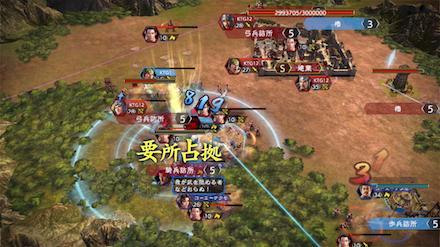攻城戦イメージ.png