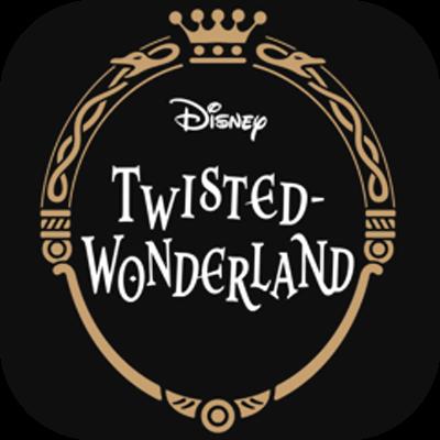 ディズニー ツイステッドワンダーランドの画像