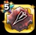 ディアボロスの魔石のアイコン