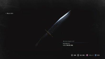 サバイバルナイフ画像