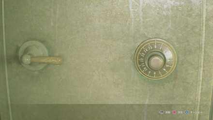 金庫の画像