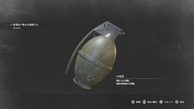手榴弾画像