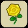 黄色いバラ画像