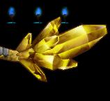 ティアマト尻尾(黄)の画像