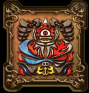 巨神ダロスの紋章・頭のアイコン