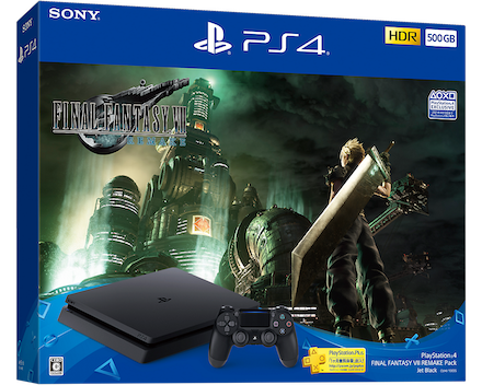 PS4パック.png