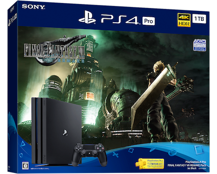 PS4proパック.png