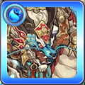 [興隆の守護神獣 ツァイロンの画像