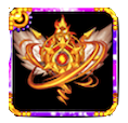 龍闘気・Ⅱ【火】の画像