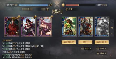 土地5戦歴12.png
