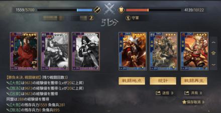 土地5戦歴3 (1).png
