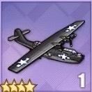 PBY-5Aカタリナの画像