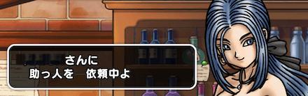 冒険者紹介所.png