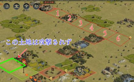 諸侯3 (1).png