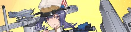 重巡洋艦.png