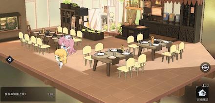 パールベイ食堂.png