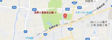 吉野ヶ里歴史公園の画像