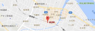 唐津駅周辺の画像
