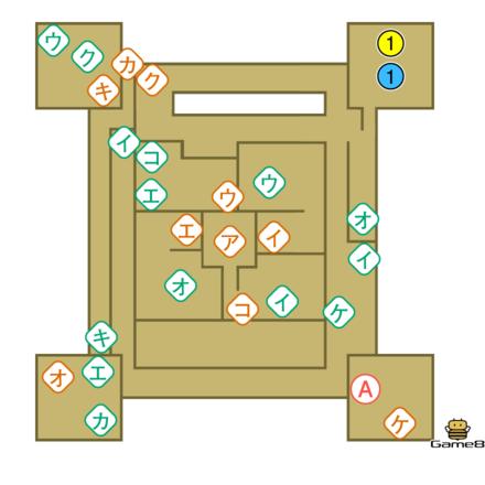 試練の城2F.png
