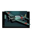 九七式艦上攻撃機.png