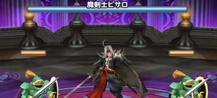 魔剣士ピサロの画像.jpg