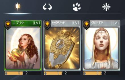精霊カード