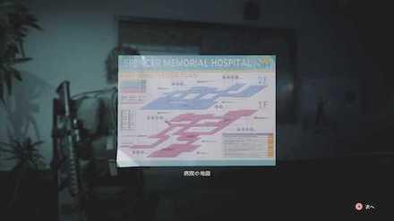 病院の地図