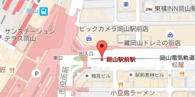 岡山駅前駅周辺の画像