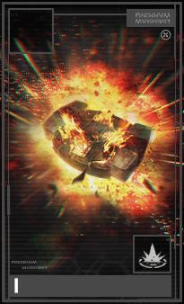 強化爆発トラップ画像