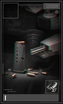 自動ライフル
