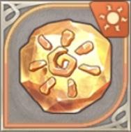 太陽の石.jpg