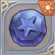 星の石.jpg