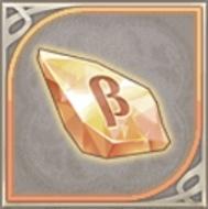 根源の石β.jpg