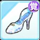 ガラスの靴の画像