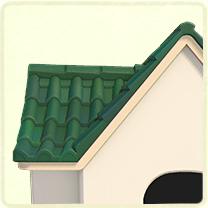 緑の洋瓦の屋根