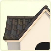 黒い洋瓦の屋根
