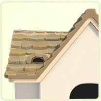 ベージュの石の屋根
