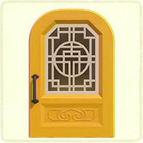 黄色い中華なドア