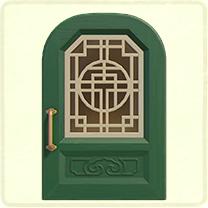 緑の中華なドア