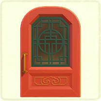 赤と緑の中華なドア