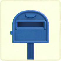 青い普通のポスト