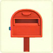 赤い普通のポスト