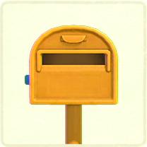 黄色い普通のポスト